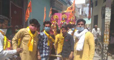 मंगलौर नगर में मर्यादा पुरुषोत्तम भगवान श्री राम चन्द्र जी का जन्मोत्सव 'राम नवमी' पर्व बड़े ही हर्ष उल्लास से मनाया गया