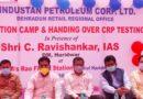 सनत शर्मा की रिपोर्ट, राव फिलिंग स्टेशन, सिडकुल हरिद्वार पहुँचे जिलाधिकारी सी० रविशंकर वैक्सीनेशन कैम्प और सी0आर0पी0 टेस्टिंग किट सौंपे जाने हेतु  आयोजित कार्यक्रम का किया शुभारम्भ ।