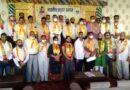 ब्राह्मण समाज अध्यक्ष ने किया कार्यकारिणी का गठन-शोभित गौतम बने युवा शाखा के अध्यक्ष….